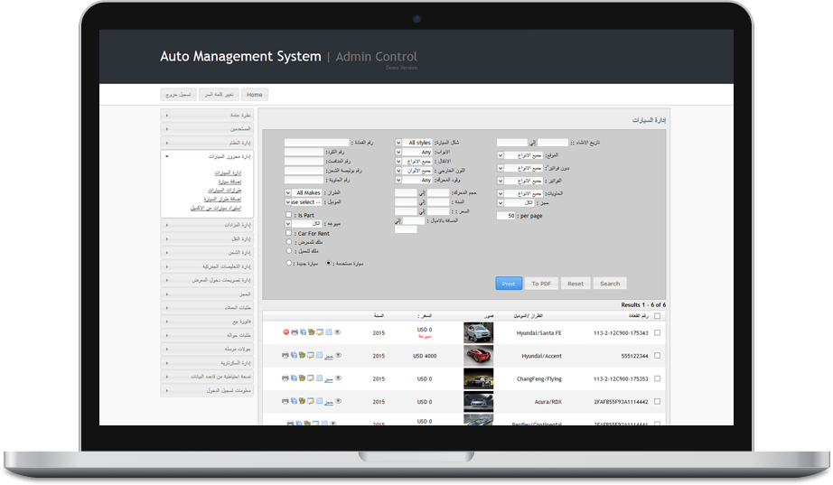 cars auto management system